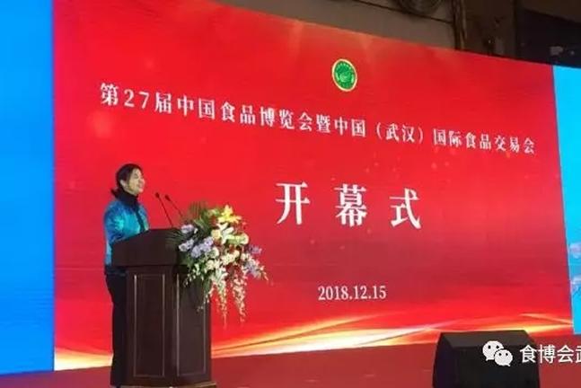 徐洪兰:让食博会成为武汉靓丽的城市名片