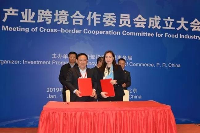 湖北省食品产业发展促进中心与商务部投资促进事务局签订战略合作协议