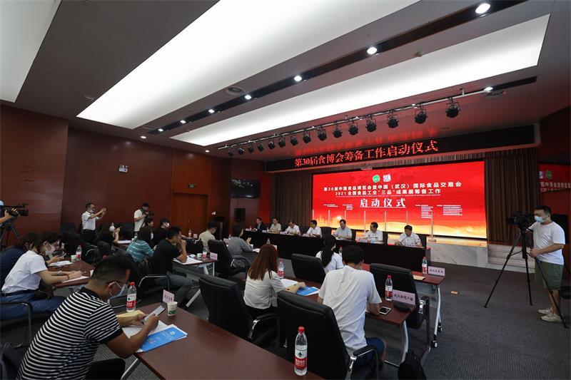 新华社:第30届中国食品博览会筹备工作启动